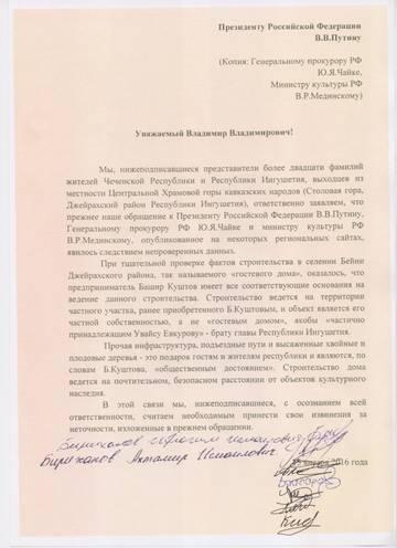 http://s7.uploads.ru/t/V0kuG.jpg