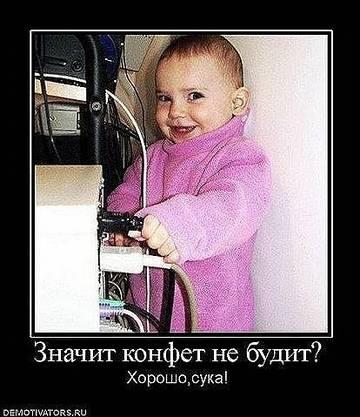 http://s7.uploads.ru/t/V1EzU.jpg