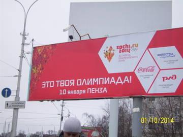 http://s7.uploads.ru/t/V1R5B.jpg