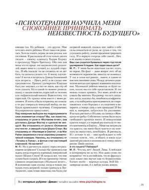 http://s7.uploads.ru/t/V3gHR.jpg