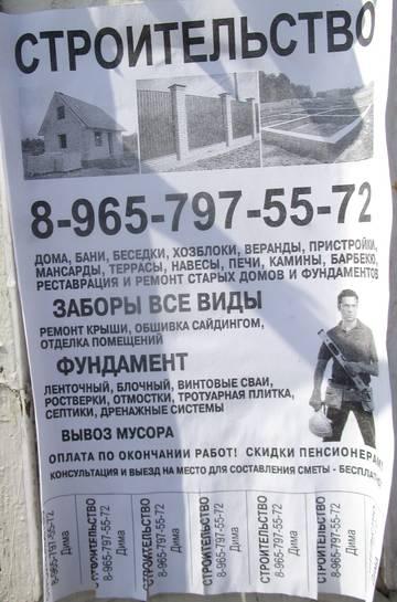 http://s7.uploads.ru/t/V5PS1.jpg