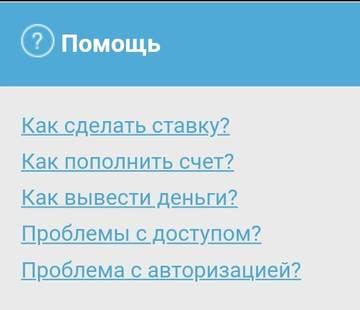 http://s7.uploads.ru/t/V5WxR.jpg