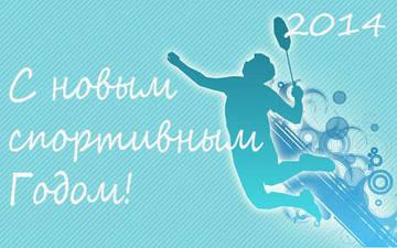 http://s7.uploads.ru/t/V712j.jpg