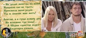 http://s7.uploads.ru/t/V8dbA.jpg