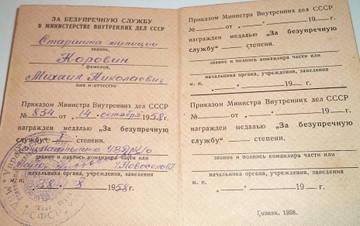 http://s7.uploads.ru/t/VBAWv.jpg