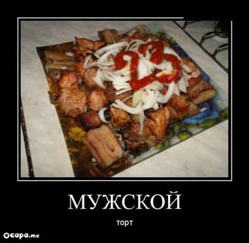 http://s7.uploads.ru/t/VF7cB.jpg
