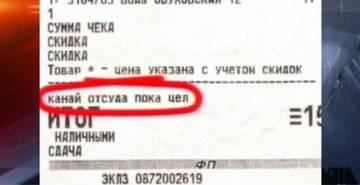 http://s7.uploads.ru/t/VFw5R.jpg