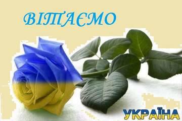 http://s7.uploads.ru/t/VHeE6.jpg