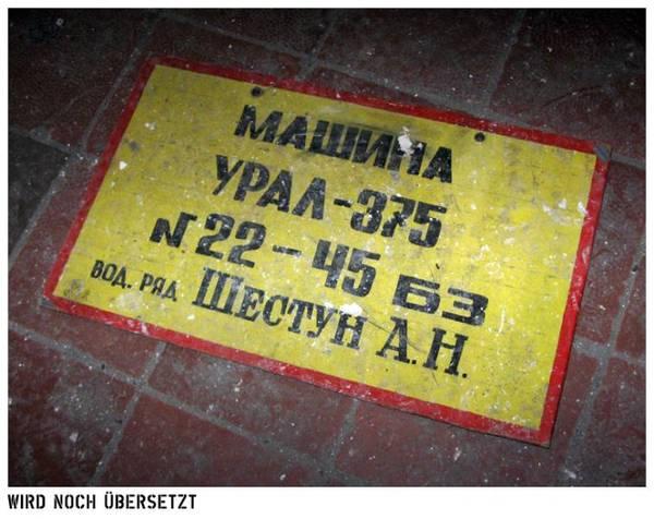 http://s7.uploads.ru/t/VKgfQ.jpg