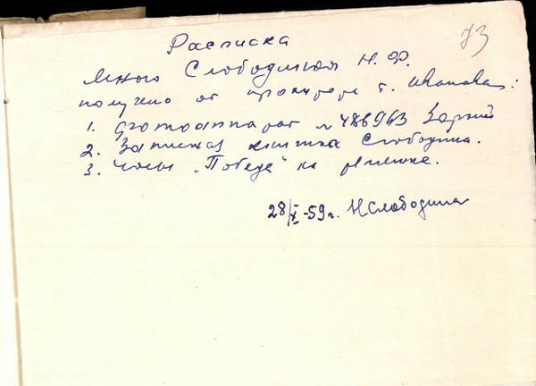 http://s7.uploads.ru/t/VLKCY.jpg