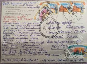 http://s7.uploads.ru/t/VLhbE.jpg