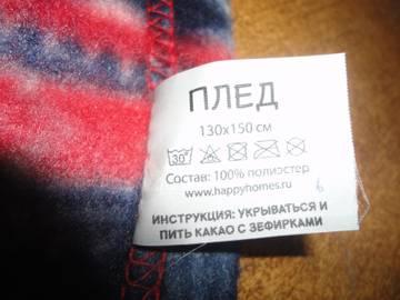 http://s7.uploads.ru/t/VM5UC.jpg
