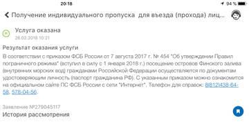 http://s7.uploads.ru/t/VMjUO.jpg