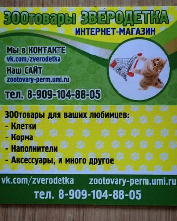 http://s7.uploads.ru/t/VNMqa.jpg
