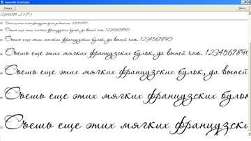 http://s7.uploads.ru/t/VPq6X.jpg