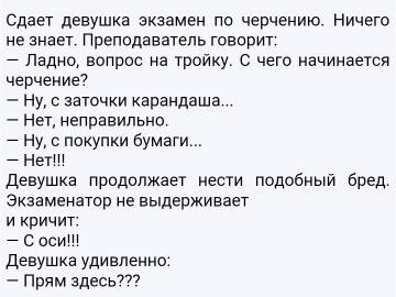 http://s7.uploads.ru/t/VQY4K.jpg