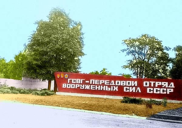 http://s7.uploads.ru/t/VQe1R.jpg
