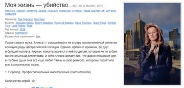 http://s7.uploads.ru/t/VRSoA.png