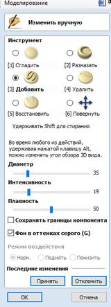 http://s7.uploads.ru/t/VTghR.png