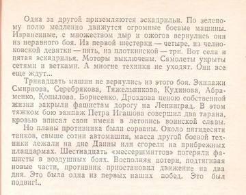 http://s7.uploads.ru/t/VUz71.jpg