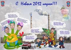 http://s7.uploads.ru/t/VWKFm.jpg