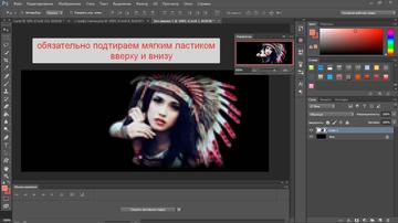 http://s7.uploads.ru/t/VYpkm.png
