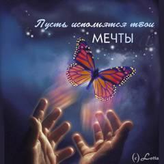 http://s7.uploads.ru/t/VZ7zm.jpg
