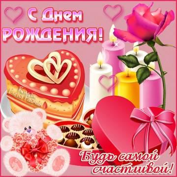 http://s7.uploads.ru/t/VbfNY.jpg