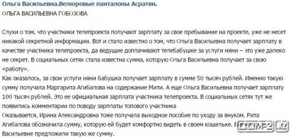 http://s7.uploads.ru/t/VbsCh.jpg