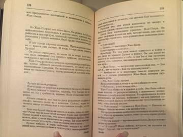 http://s7.uploads.ru/t/Vew1Q.jpg