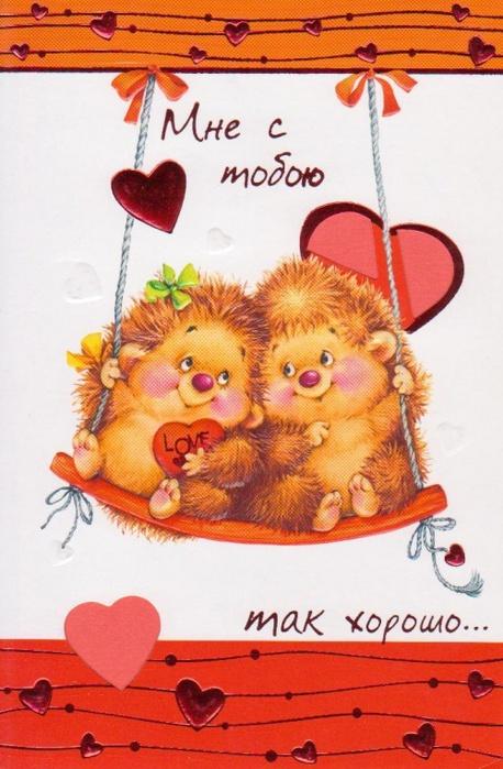 http://s7.uploads.ru/t/VgDtq.jpg