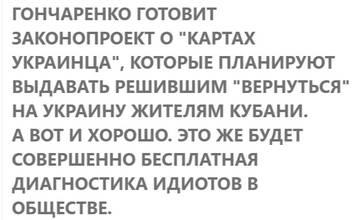 http://s7.uploads.ru/t/VgY5n.jpg