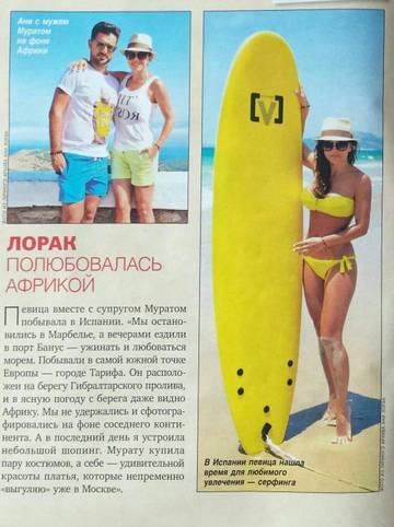 http://s7.uploads.ru/t/Vk6uO.jpg