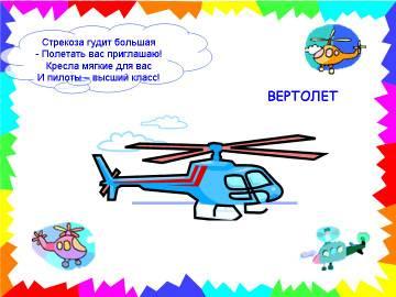 http://s7.uploads.ru/t/VnM6D.jpg