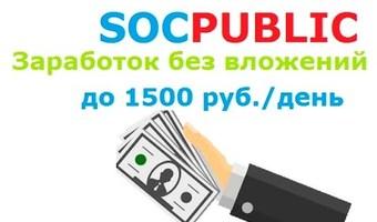 http://s7.uploads.ru/t/VosJ1.jpg