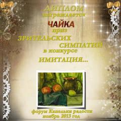 http://s7.uploads.ru/t/VpZ2Y.jpg