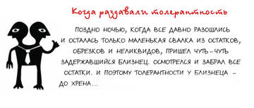 http://s7.uploads.ru/t/Vq7sv.jpg