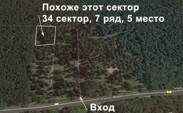 http://s7.uploads.ru/t/VtHc9.jpg