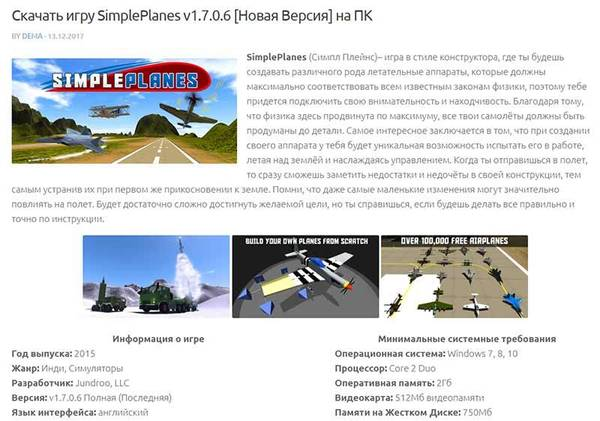 http://s7.uploads.ru/t/VvcLu.jpg