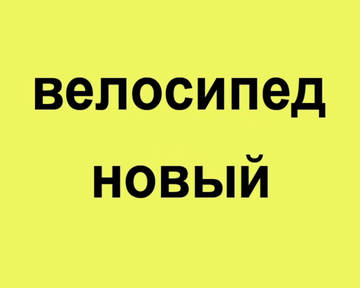 http://s7.uploads.ru/t/VvuSZ.jpg