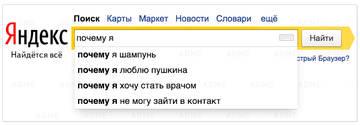 http://s7.uploads.ru/t/Vwm73.jpg