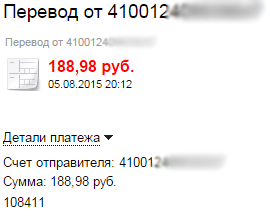 http://s7.uploads.ru/t/VwvTq.png