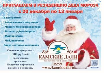 http://s7.uploads.ru/t/VxaJy.jpg