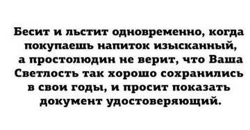 http://s7.uploads.ru/t/W28OT.jpg