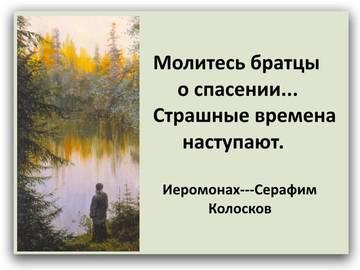 http://s7.uploads.ru/t/W4DRp.jpg