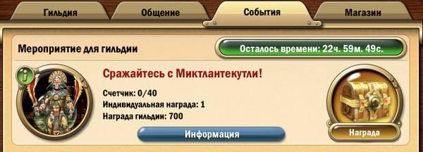 http://s7.uploads.ru/t/W6Nhg.jpg