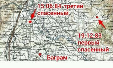 http://s7.uploads.ru/t/WAspq.jpg