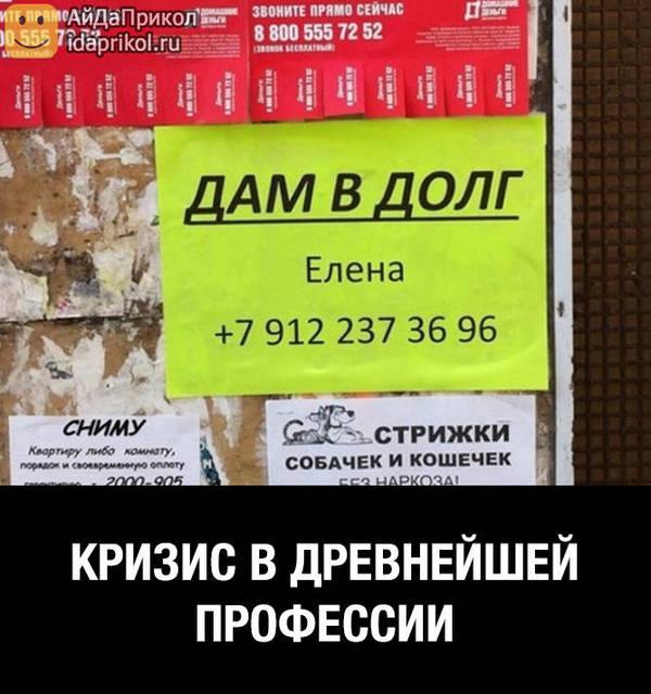 http://s7.uploads.ru/t/WBSXk.jpg
