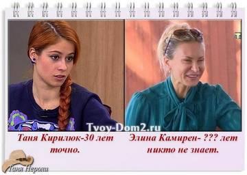 http://s7.uploads.ru/t/WCN7n.jpg