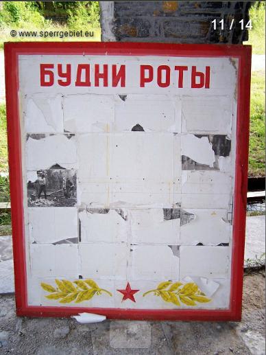 http://s7.uploads.ru/t/WEVvX.png